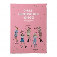 少女時代-OH! GG 2020 SEASON'S GREETINGS[CALENDAR+DVD+GOODS]
