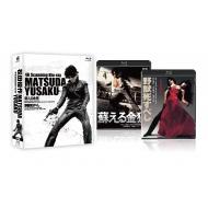 Matsuda Yusaku 4k Scanning Blu-Ray Set