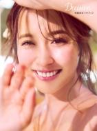 衛藤美彩フォトブック 『Decision』