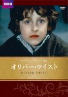 オリバー・ツイスト(1985年) チャールズ・ディケンズ原作(BBC文芸ドラマシリーズ)