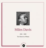 1951-1959: The Essential Works (2枚組アナログレコード)