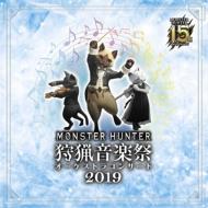 Monster Hunter 15 Shuunen Kinen Orchestra Concert Shuryou Ongaku Sai 2019