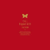 The Signal Gift 【完全限定生産 Blu-ray BOX】