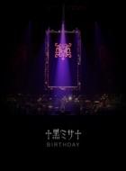 HYDE ACOUSTIC CONCERT 2019 黒ミサ BIRTHDAY -WAKAYAMA-