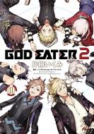 GOD EATER 2 10 電撃コミックスNEXT