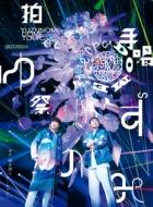 LIVE FILMS ゆずのみ〜拍手喝祭〜(Blu-ray)