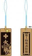 千社札(プリンセス火華)