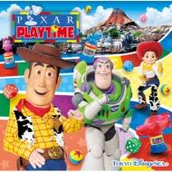 東京ディズニーシー ピクサー・プレイタイム 2020