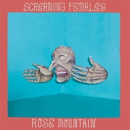 Rose Mountain (Limited Turquoise Vinyl)
