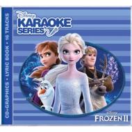 Disney Karaoke Series: Frozen 2