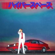 Hyperspace (シルヴァーヴァイナル仕様/アナログレコード)