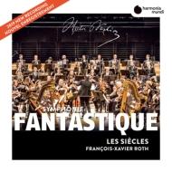 幻想交響曲、序曲『宗教裁判官』 フランソワ=グザヴィエ・ロト&レ・シエクル (2019)(2枚組アナログレコード)