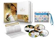 第43回全英女子オープンゴルフ 〜笑顔の覇者・渋野日向子 栄光の軌跡〜Blu-ray豪華版