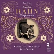 歌曲全集 タシス・クリストヤニス、ジェフ・コーエン(4CD)