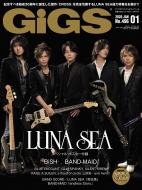 GiGS (ギグス)2020年 1月号【表紙・巻頭大特集:LUNA SEA】