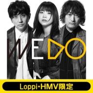 《Loppi・HMV限定 マフラータオル付きセット》 WE DO 【初回生産限定盤】(2CD)