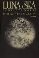 【改訂版】LUNA SEA COMPLETE WORKS PERFECT DISCOGRAPHY 30TH ANNIVERSARY