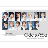 SEVENTEEN WORLD TOUR 'ODE TO YOU' IN JAPAN (2Blu-ray)【初回限定盤/Loppi・HMV限定】
