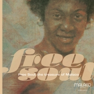 Free Soul.The Treasure Of Malaco
