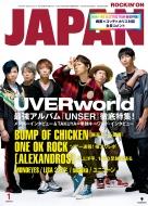 Rockin'on Japan (ロッキング・オン・ジャパン)2020年 1月号