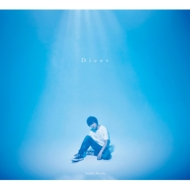 Diver 【初回限定盤】(CD+DVD+Special Booklet)
