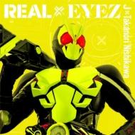 REAL×EYEZ