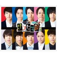 テレビ演劇 サクセス荘 BD-BOX