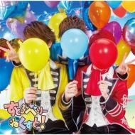 すとろべりーねくすとっ! 【初回限定ライブ映像盤B】(CD+DVD)
