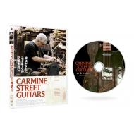 カーマイン・ストリート・ギター【DVD】