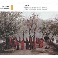 Tibet: Ritual Traditions Of The Bonpos