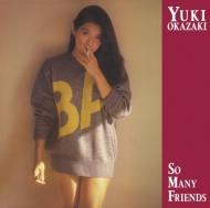 Yuki Okazaki's 1981 city pop album, So Many Friends se・・・