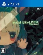 【PS4】void tRrLM(); //ボイド・テラリウム