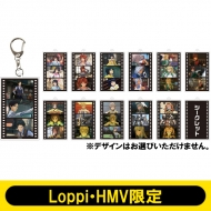 『新サクラ大戦』活動写真風キーホルダー(全13種の内ランダム1種)【Loppi・HMV限定】