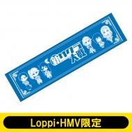 『新サクラ大戦』スポーツタオル(デフォルメキャラクター)【Loppi・HMV限定】