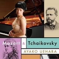 上原彩子: 上原彩子のモーツァルト & チャイコフスキー Mozart & Tchaikovsky (Uhqcd)