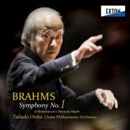 交響曲第1番、ハイドンの主題による変奏曲 尾高忠明&大阪フィル