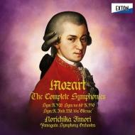 交響曲第40番(改訂版)、交響曲ニ長調、交響曲イ短調 飯森範親&山形交響楽団