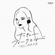 サンキュー / ウィークエンド (7インチシングルレコード)