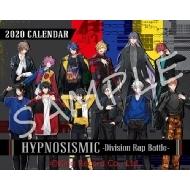 2020年卓上カレンダー ヒプノシスマイク 取寄