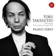 管弦楽曲集 パーヴォ・ヤルヴィ&NHK交響楽団、諏訪内晶子