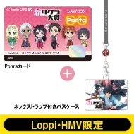 新サクラ大戦×Pontaカード(+ネックストラップ付きパスケース)【Loppi・HMV限定】