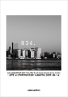 "SAKANAQUARIUM 2019 ""834.194"" 6.1ch Sound Around Arena Session -LIVE at PORTMESSE NAGOYA 2019.06.14-(DVD)"