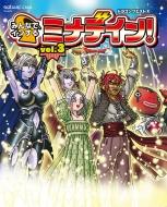 ドラゴンクエストX みんなでインするミナデイン! Vol.3 Se-mook