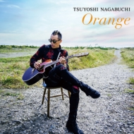 Orange (+DVD)