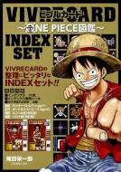 VIVRE CARD 〜ONE PIECE図鑑〜 INDEX SET