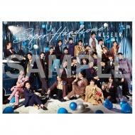 B2クリアポスター / 15th Anniversary SUPER HANDSOME MUSEUM