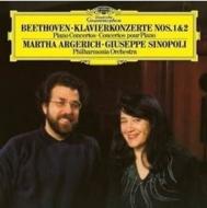 ピアノ協奏曲第1番、第2番 マルタ・アルゲリッチ、ジュゼッペ・シノーポリ&フィルハーモニア管弦楽団 (2枚組アナログレコード/Deutsche Grammophon)