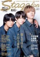 Stagefan Vol.6【表紙:平野紫耀、永瀬廉、高橋海人】[メディアボーイムック]