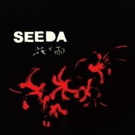 花と雨 (2枚組アナログレコード)