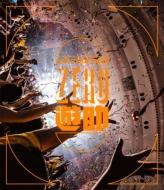 ZERO LIVE TOUR 2019 (Blu-ray)